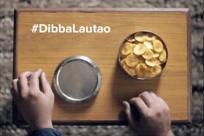 Dibba Lautao Campaign2